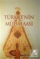 Türkçe'nin Müdafaası