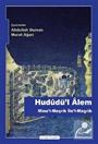 Hududü'l-Alem Mine'l-Meşrik İle'l-Magrib