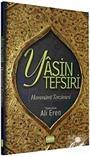Yasin Tefsiri / Hammami Tercümesi