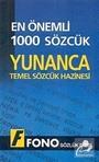 En Önemli 1000 Sözcük Yunanca