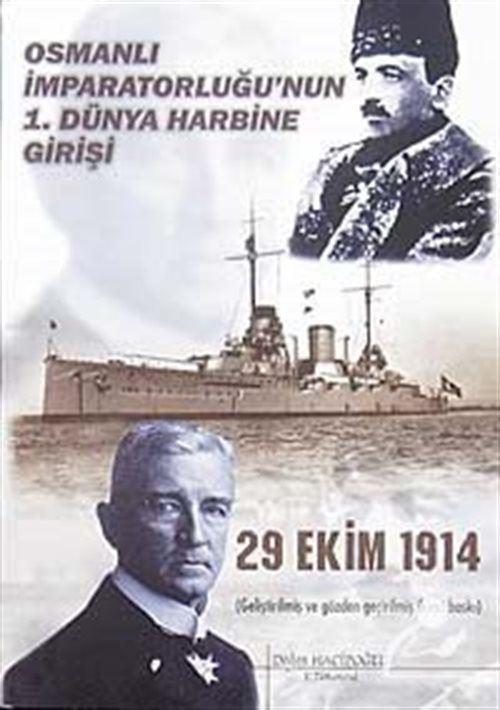 Osmanlı İmparatorluğu'nun 1. Dünya Harbine Girişi