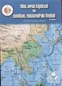 Türk Japon İlişkileri ve Ertuğrul Fırkateyni'n Öyküsü
