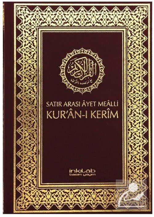 Satır Arası Ayet Mealli Kur'an-ı Kerim (Ciltli Şamua)