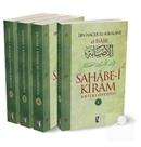 Sahabe-i Kiram Ansiklopedisi (4 Cilt)