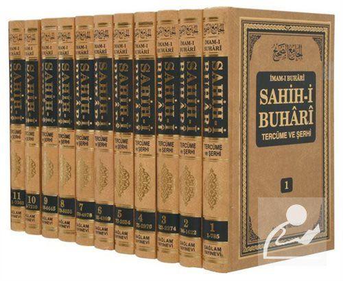Sahih-i Buhari Tercüme ve Şerhi (11 Cilt) (Ciltli)