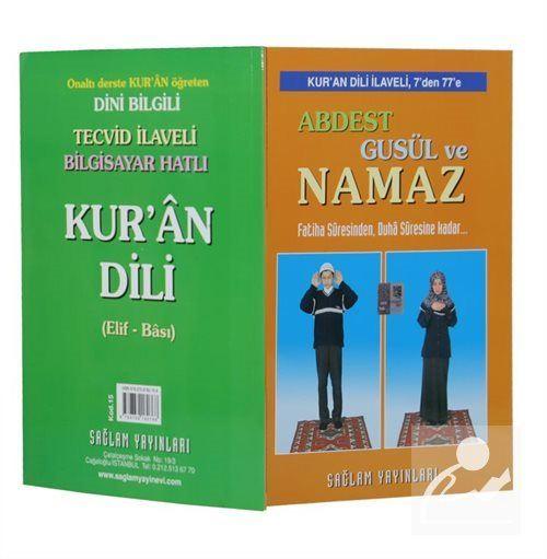 Kur'an Dili Tecvidli - Abdest Güsul Namaz (Çevirmeli Tek Kitap, Kod 15)