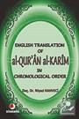 English Translation of al-Qur'an al Karim in Chronological Order