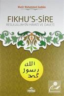 Fıkhu's-Sire (İthal Kağıt)