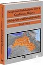 Geşepedanen Rojhelatanavin, Surye u Kurdistana Rojava