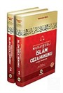 Seküler Ceza Hukuku Kurumlarıyla Mukayeseli İslam Ceza Hukuku (2 Cilt)
