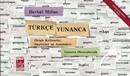 Türkçe Yunanca Ortak Kelimeler Deyimler ve Atasözleri
