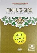 Fıkhu's-Sire (Şamua)