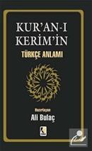 Kur'an-ı Kerim'in Türkçe Anlamı (Cep Boy Metinsiz Ciltsiz)