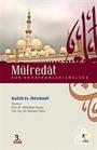 Müfredat / Kur'an Kavramları Sözlüğü (1. Hamur)