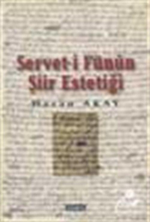Servet-İ Fünun Şiir Estetiği