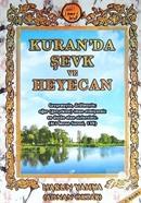 Kuran'da Şevk ve Heyecan