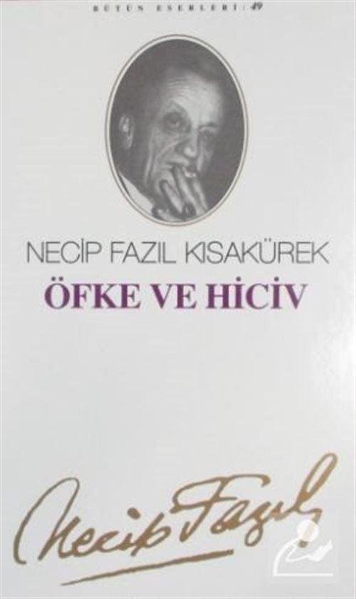 Öfke Ve Hiciv (kod41)