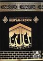 Kur'an-ı Kerim ve Açıklamalı Türkçe Meali (Rahle Boy-Kutulu-Özel Baskılı-Ayak Standlı)