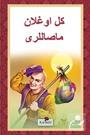 Keloğlan Masalları (Osmanlıca)
