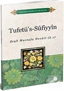 Tuhfetü's-Sufiyyin
