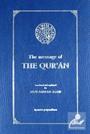 The Message Of The Qur'an (Hafız Boy)