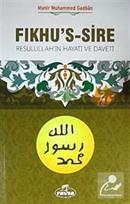 Fıkhu's-Sire (Kitap Kağıdı) (2 Cilt Takım)