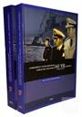 Cumhuriyet Donanmasının Kuruluşu Sırasında 60 Yıl Hizmet (2 Cilt Takım)