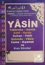 Fihristli Tam Tecvitli 41 Yasin (Orta Boy) (Arapça-Türkçe Okunuşları-Türkçe Açıklamaları) (Kod:yas30)