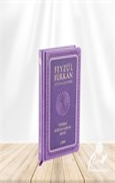 Feyzü'l Furkan Tefsirli Kur'an-ı Kerim Meali (Orta Boy-Sadece Meal-Ciltli)