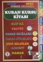 Kuran Kursu Kitabı Renkli Kelime Meali ve Türkçe Okunuşlu