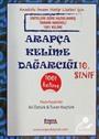 Arapça Kelime Dağarcığı 10. Sınıf