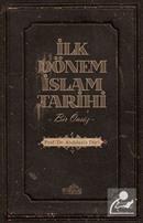 İlk Dönem İslam Tarihi