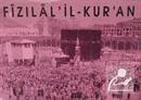 Fi Zılal-il Kur'an (16 Cilt)
