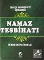 Türkçe Okunuşlu ve Açıklamalı Namaz Tesbihatı (Cep Boy, Transkripsiyonlu)