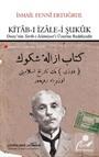 Kitab-ı İzale-i Şukuk (Dozy'nin 'Tarih-i İslamiyet'i Üzerine Reddiyedir