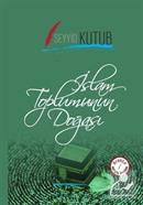 İslam Toplumun Doğası (İki Dil Bir Kitap - Arapça-Türkçe)