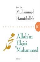 Allah'ın Elçisi Hz. Muhammed