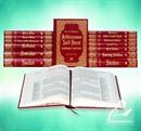 Risale-i Nur Külliyatı 14 Cilt (Yeni Tanzim Orta Boy Ciltli)