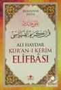 Ali Haydar Kur'an-ı Kerim Elifbası