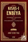 Kısas-ı Enbiya Tevarih-i Hulefa (2 Cilt)