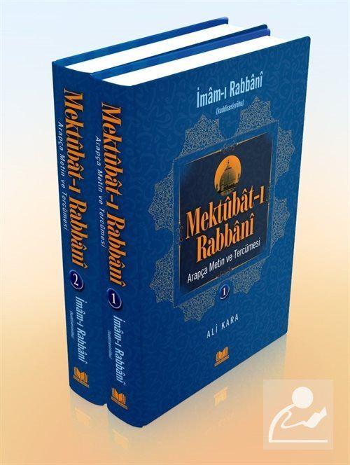 Mektubatı Rabbani Arapça Metin ve Tercümesi (2 Cilt Takım)