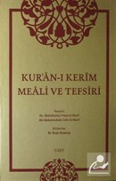 Kur'an-ı Kerim Meali ve Tefsiri (Orta Boy)