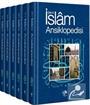 Şamil İslam Ansiklopedisi (6 Cilt)