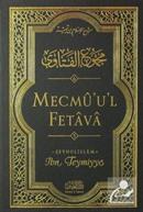 Mecmu'u'l Fetava (5. Cilt)