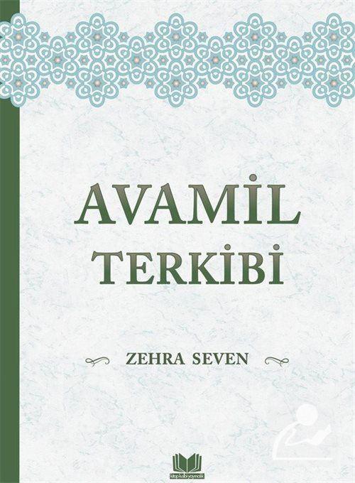Avamil Terkibi