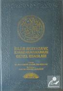 İslam Anayasa ve İdare Hukukunun Genel Esasları