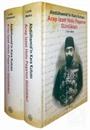 Arap İzzet Holo Paşa'nın Günlükleri Abdülhamid'in Kara Kutusu (2 Cilt)