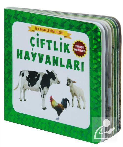 Çiftlik Hayvanları (2+Yaş) (Türkçe, İngilizce)