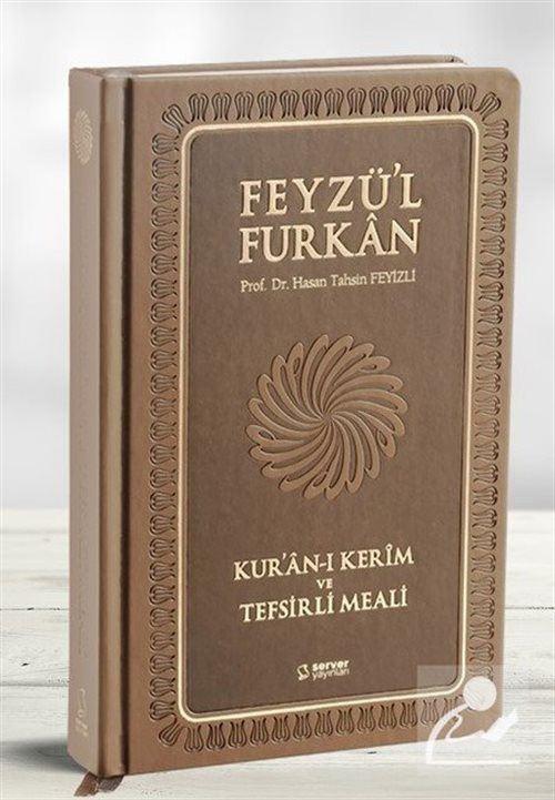 Feyzü'l Furkan Kur'an-ı Kerim ve Tefsirli Meali (Orta Boy - Mushaf ve Meal) İtalyan Termo Kapak