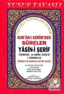 Kur'an-ı Kerim'den Sureler/ Yasin-i Şerif Tebareke ve Amme Suresi 7 Hamimler ve Sureler (Kod:C30)